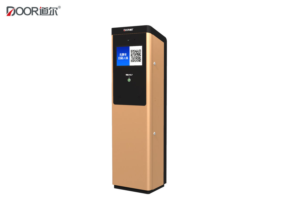 Tcp / Ip Protocol Parking Garage Ticket Dispenser Printing Speed With 50mm / S
