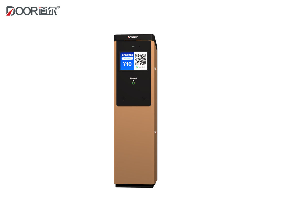 Banknote Collection Automated Parking Ticket System Lpr Door Access Control